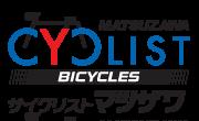 2018/8/5 市民新聞 「電動アシスト自転車試乗会」