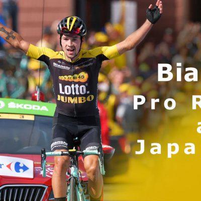 Team Lotto NL Junbo 来日キャンペーン