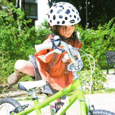 親子自転車乗り方教室のご案内