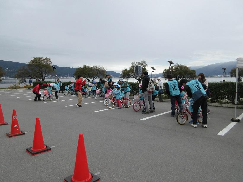 自転車乗り方教室開催のお知らせ(11/16)