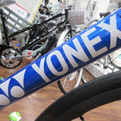 YONEX / CARBONEX