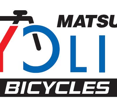 サイクリストマツザワファン感謝デー サイクリング交流会の延期のお知らせ