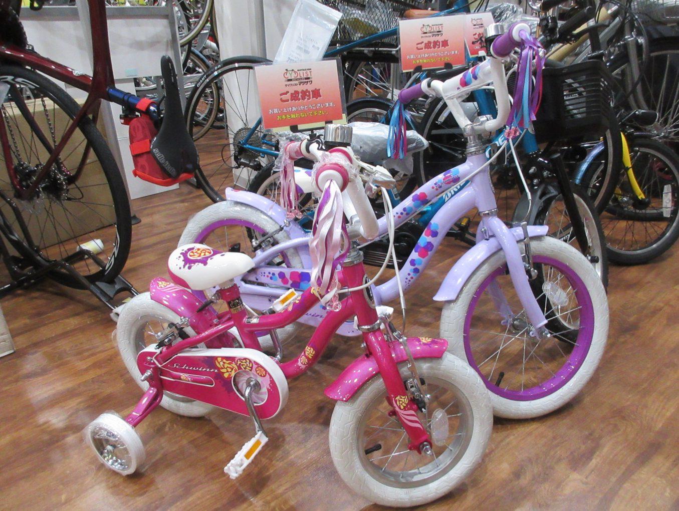 こんな可愛らしい自転車もあります